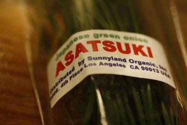 asatsuki