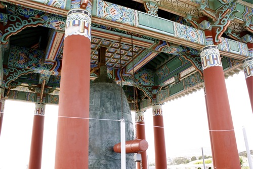korean friendship bell