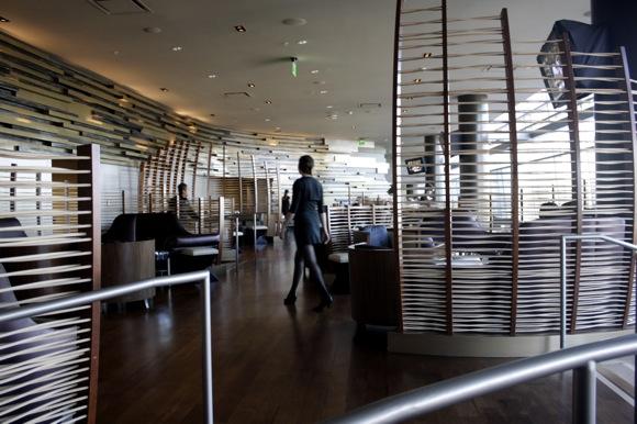 wp24 lounge