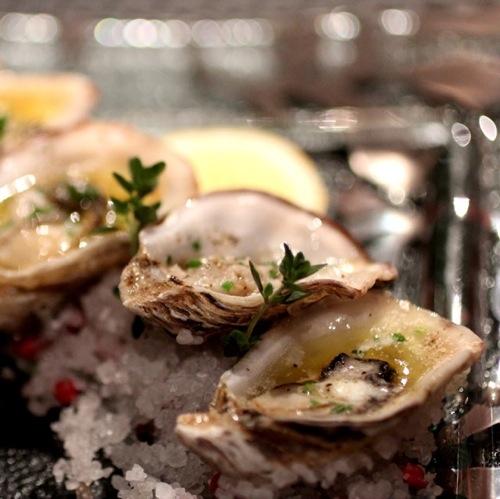 Joël Robuchon oysters