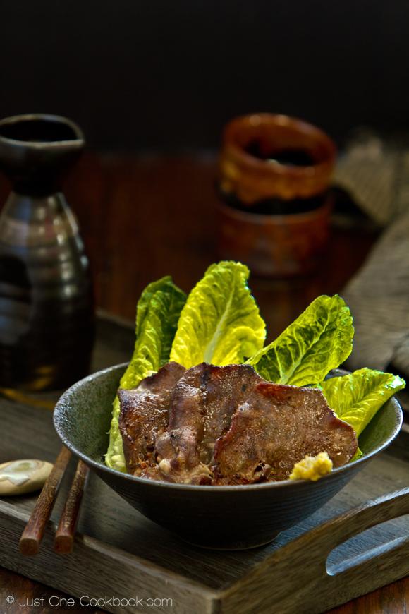 just one cookbook, gyutan, beef tongue