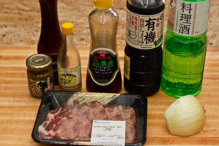 gyutan ingredients, just one cookbook recipe