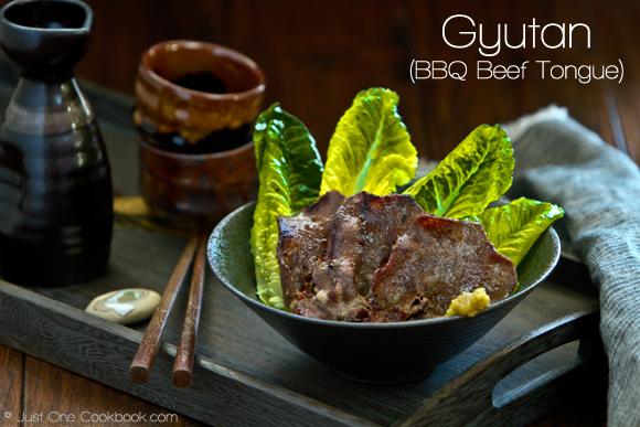 Nami, Just One Cookbook, Japanese Beef Tongue, Gyutan, BBQ Beef Tongue